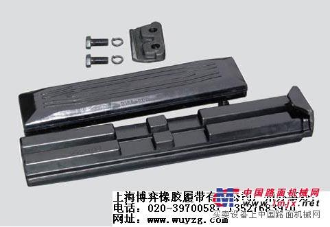 玉柴YC13-18-20-25挖掘机橡胶履带,橡胶履带板,块
