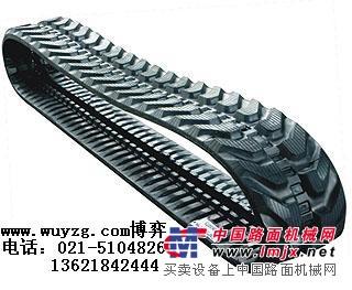 供应供应玉柴挖掘机橡胶履带-玉柴挖机橡胶板