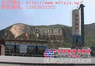 供应WDB新型稳定土拌合设备,水稳拌和站