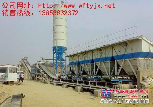 供应WDB300-700新型稳定土拌合站,拌合站