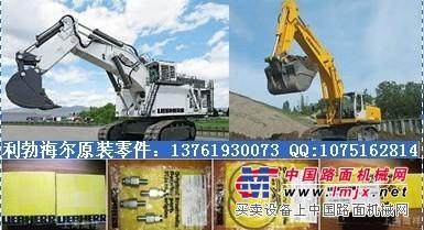 久保田挖掘机原厂发动机缸套组件,大修包,曲轴瓦,连杆瓦