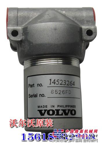 沃尔沃挖掘机配件机油散热器(冷却器)