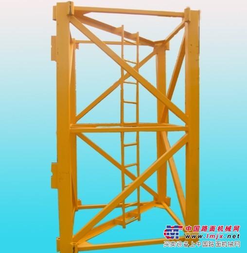供应定做各种型号塔吊塔机标准节