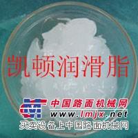 塑胶齿轮油,高速塑胶齿轮润滑脂