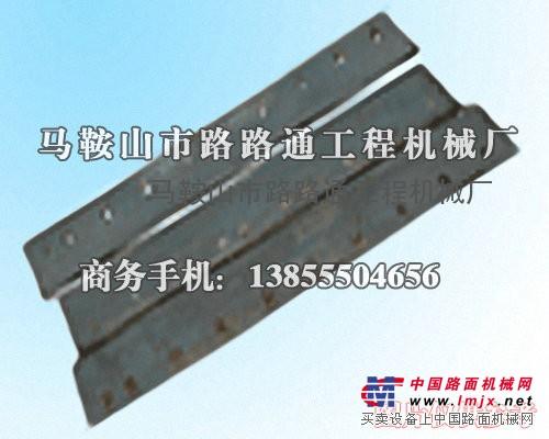 供应三一重工PQ190平地机刀板、刀角厂家直销