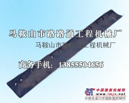 供应徐工GR205平地机刀片、刀角、链条厂家生产