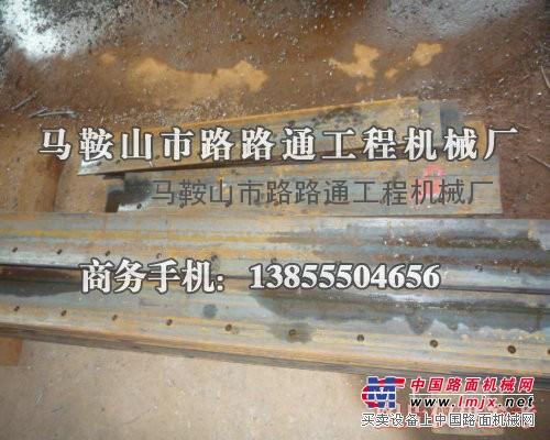 供应柳工418平地机刀片、刀角、链条生产厂家