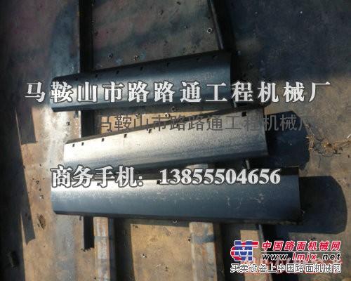 供应山推PY165平地机刀片、刀角、链条配套厂家