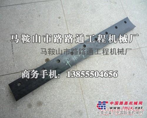 供应山推160平地机刀片、刀角、链条制造厂家