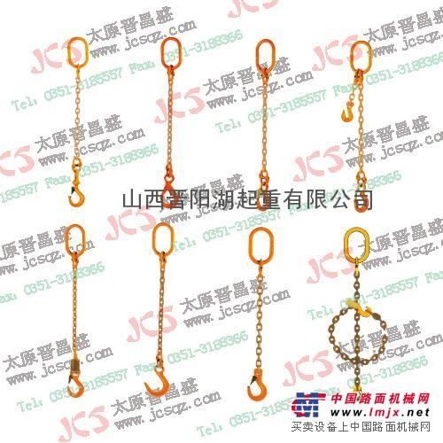 晋阳湖单肢链条锁具,单腿索具,吊具吊吊环v链条1.2米锅图片