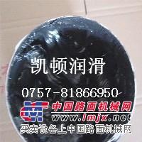 合成高温润滑脂