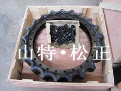 供应小松PC200齿圈,驱动齿,链轮,螺栓,支重轮,托链轮