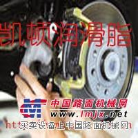 特种橡胶润滑脂,制动泵润滑剂