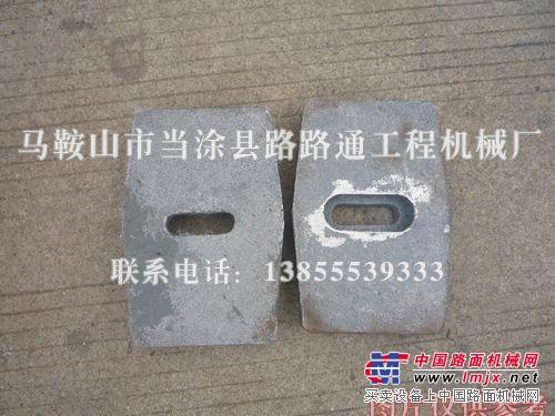 供应无锡龙立LB2000沥青拌合机叶片