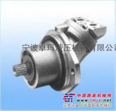 供应无锡A2FE63系列斜轴式高速液压马达制造商