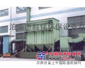 供应优质河北省科铭YMD型低压喷吹脉冲布袋除尘器