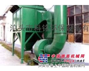 供应优质山西太原市QMC布袋脉冲除尘器