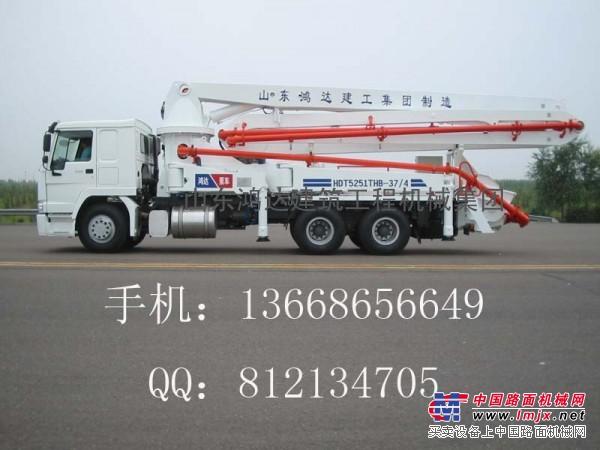 供应混凝土臂架泵车