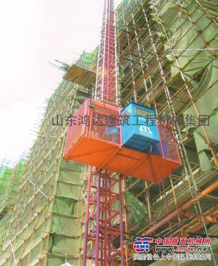 供应山东鸿达施工电梯、施工升降机