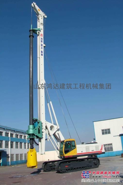 供应山东鸿达液压旋挖钻机HDR230