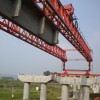 架桥机、龙门吊13年4月有设备闲置,出租或承包架梁