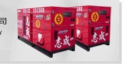 出租鞍山出租发电机|鞍山发电机出租|鞍山租赁发电机|