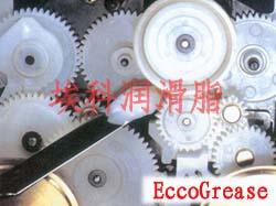 供应塑胶齿轮润滑油