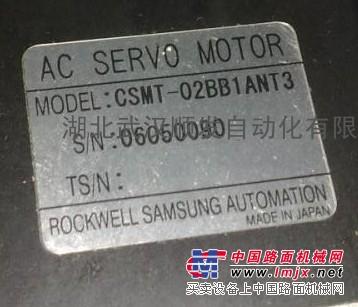 特价供应CSMT-02BB1ANT3