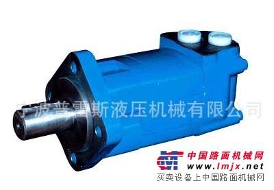 普雷斯BM1-50液压马达