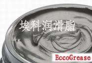供应铜导电膏EC22-3,EC18-3