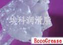 供应防水连接器润滑脂