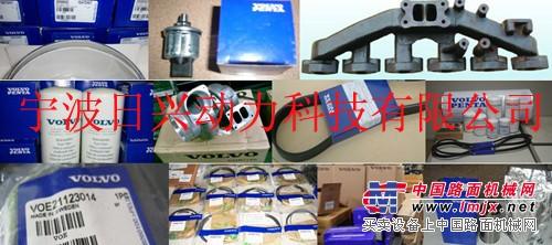 沃尔沃柴油发动机发电机组零配件销售与维修