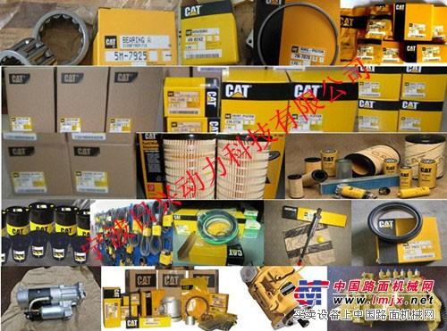 卡特彼勒柴油发动机发电机配件销售与维修