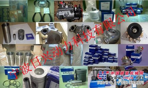 劳斯莱斯柴油发电机发动机配件与维修