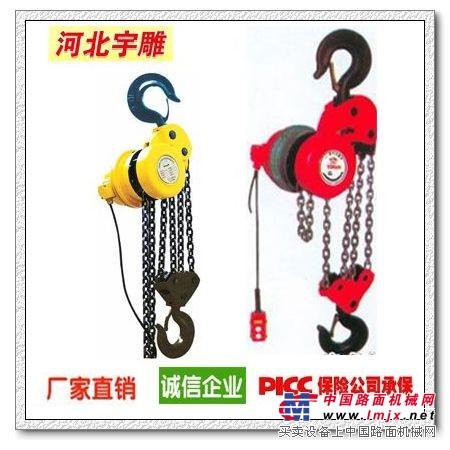供应慢速爬架电动葫芦|建筑专用电动葫芦|工程专用电动葫芦