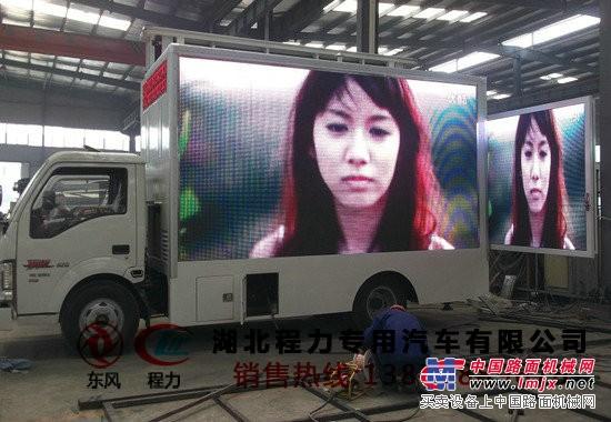 北京led广告宣传车多少钱哪里有卖高清图片