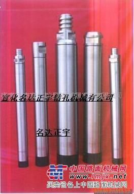 CIR170冲击器,低风压冲击器,冲击器厂家