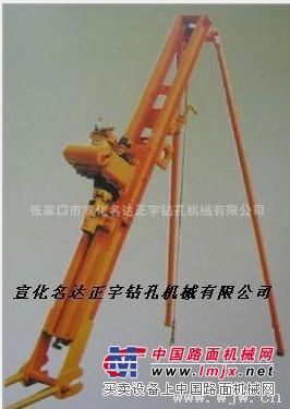 电动潜孔钻机,轻型潜孔钻,100B潜孔钻机厂家