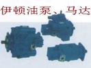 搅拌车4623-552液压泵4633-045液压马达