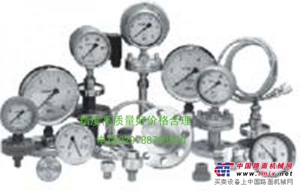 便携式数字压力校验仪HS-QC\QC-9005Y电动液压源