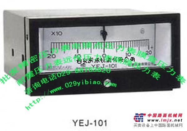 QJ23直流电阻电桥\QC-9005Y电动液压源