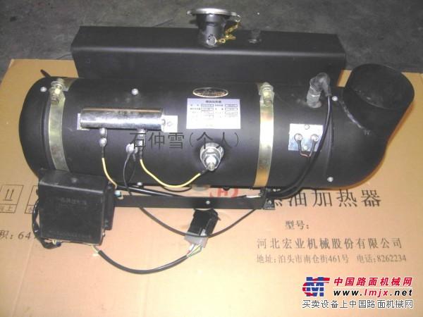 吊车控制室独立柴油加热暖风FJ-4.7附带油箱型