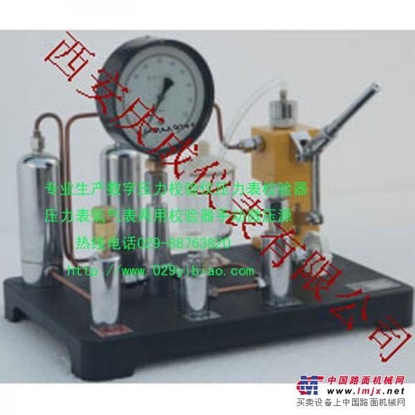 奥氏气体分析仪、精密耐硫压力表\WF-Z位置发送器