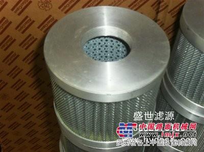 供应销售洪江HX-25×5 黎明液压滤芯