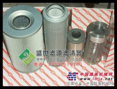 供应销售辽宁省HDX-25×5 黎明液压滤芯
