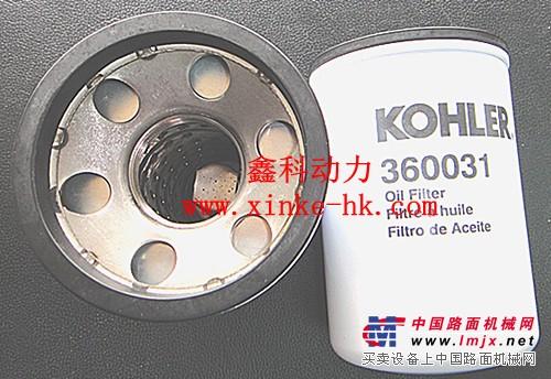 供应美国KOHLER科勒柴油发电机组常见型号配件