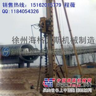 供应徐州长螺旋钻机螺旋桩机CFG打桩机生产厂家