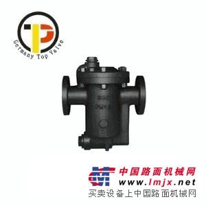 浮球式疏水阀_进口浮球式疏水阀_气动工具_凿岩机械_中国路面机械网