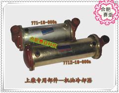 上柴配件上柴船机发电机组12V135/6135机油冷却器