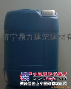 供应氯化锌溶液氯化锌浮沉剂氯化锌溶液价格